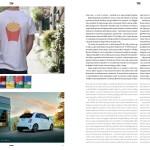 137_zaczynskki (1)-page-003