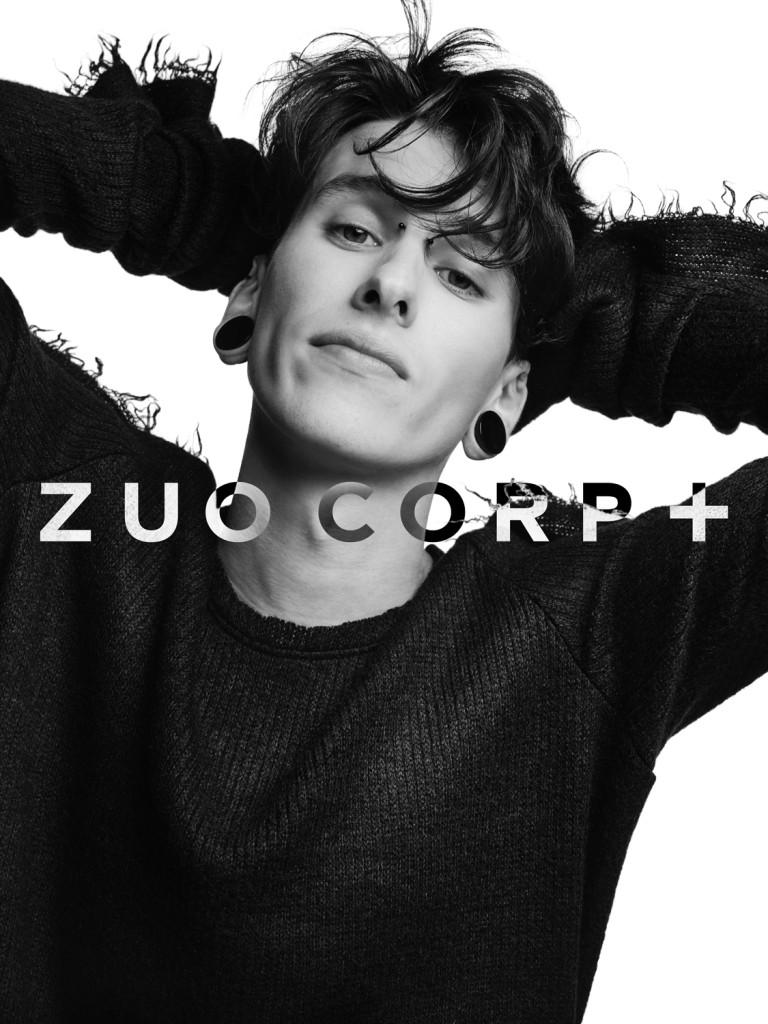 150902_ZuoCorp_2490_logo
